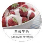 berrymilk
